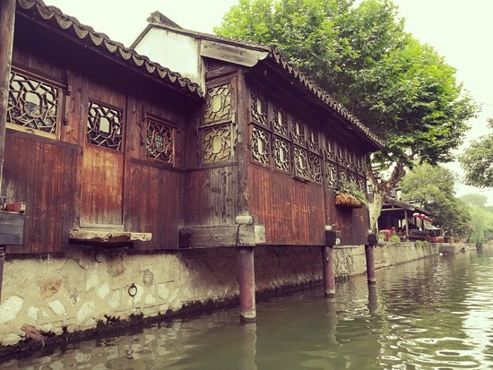 Nanxun Town History Museum