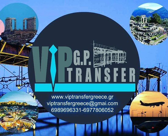 ‪VIP Transfer Greece‬