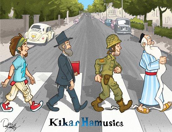 Art & Music Gallery and Gift Shop, Kikar Hamusica Jerusalem