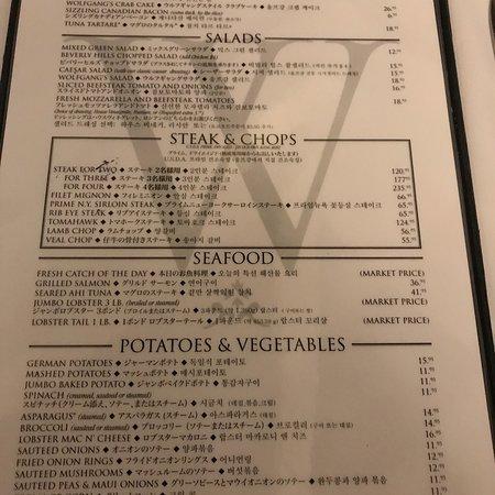 Bilde fra Wolfgang's Steakhouse