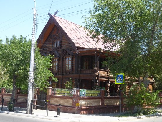 Astrakhan, Russia: The House of A merchant Kurfov