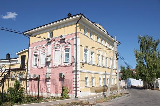 Historical Center of the City Tula: Исторический центр города