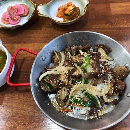 Udong Hangeuleus