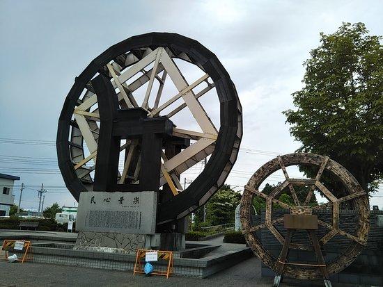 Kurihara Daisuisha