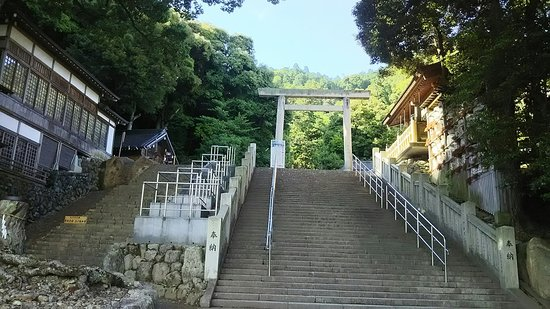 ‪Tado Grand Shrine‬