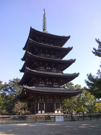 Naramachi  Food Adventure - Natex: Five-storied Pagoda -- from here, we start our adventure!