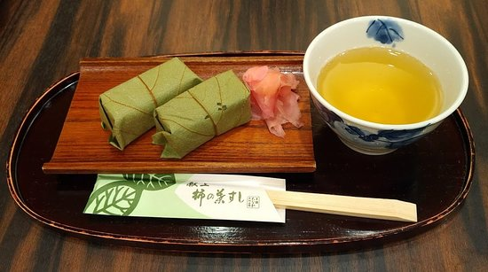 Naramachi  Food Adventure - Natex: Kakinoha-sushi, or sushi wrapped with persimmon leaves. A Nara local specialty.