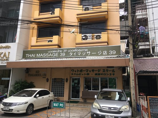 Wat Po Thai Traditional Massage School Sukhumvit: ワット・ポー・マッサージスクール