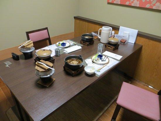 Nikko Senhime Monogatari: Our private dining room #12