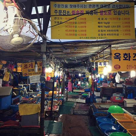 Jumunjin Fish and Seafood Market