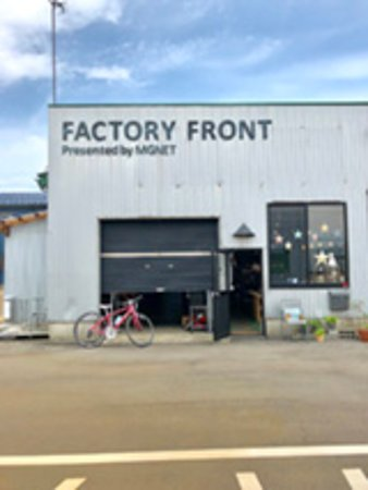 Factory Front
