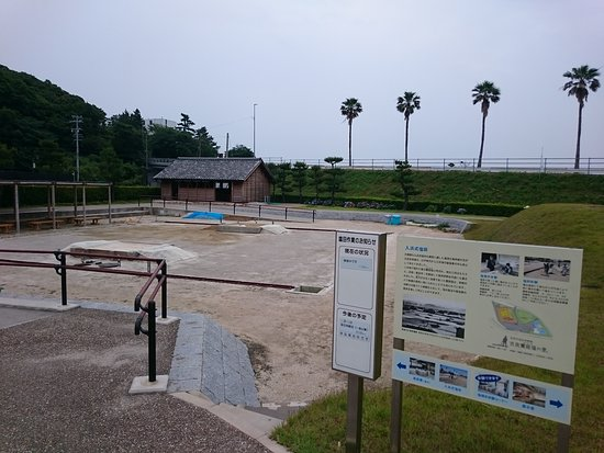 Kira History and Folklore Museum