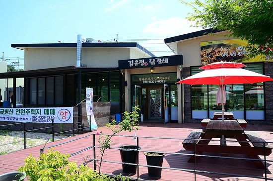 Kim Yujeongyeok Chicken Ribs: 餐廳外觀