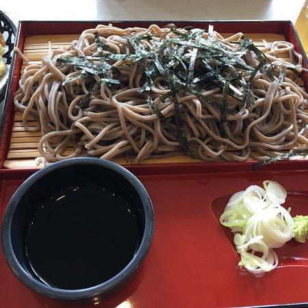 Amayachi Kaikan
