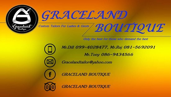 ‪Graceland Boutique‬
