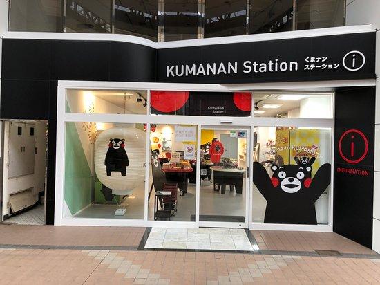 Kumanan Station
