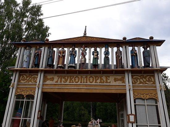 Verkhniye Mandrogi, Russland: Le case in legno