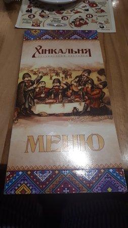 Melitopol, Ukraina: Khinkalnya