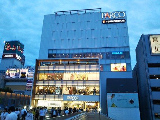 Sendai Parco 2