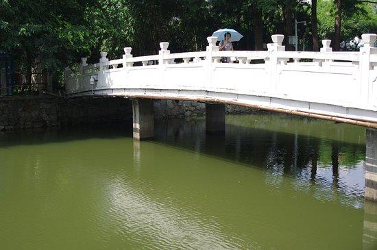 Yungui Bridge