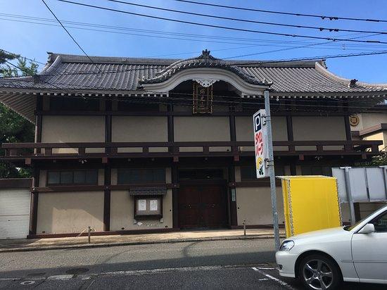 Saiken-ji Temple