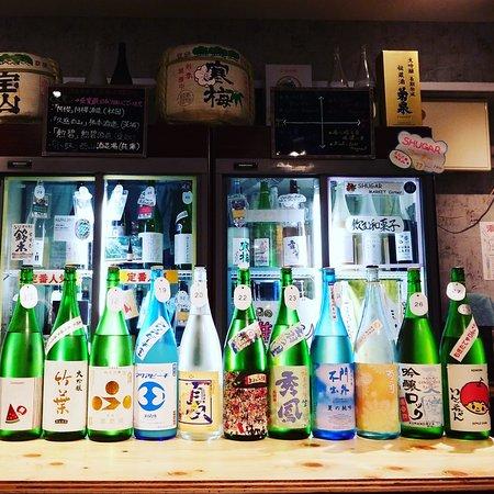 Kurand Sake Market, Shimbashi