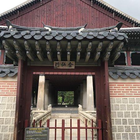 Valokuva: Gyeongbokgung Palace