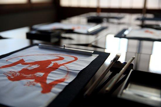 Futaba no Yu Calligraphy Class