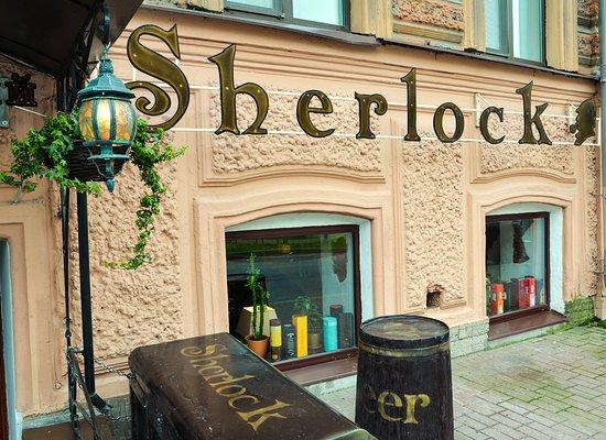 Sherlock: вход