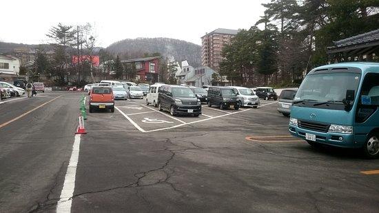 Hotel Sakurai: 駐車場