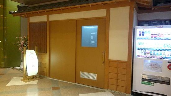 Hotel Sakurai: 喫煙所