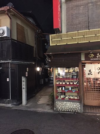 Vinaino Kyoto: Here is the tiny ally. The restaurant is about 25 yard down the alley.