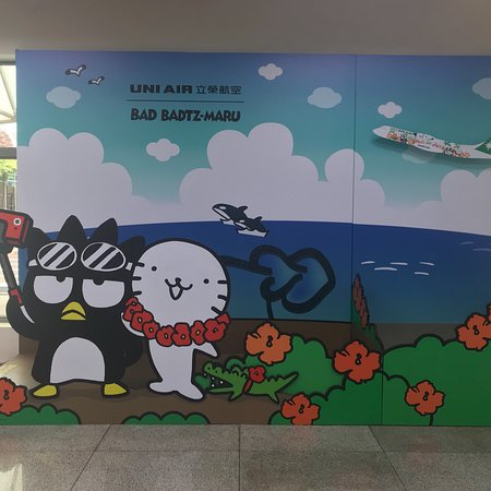 Songshan Airport Station: 輕鬆