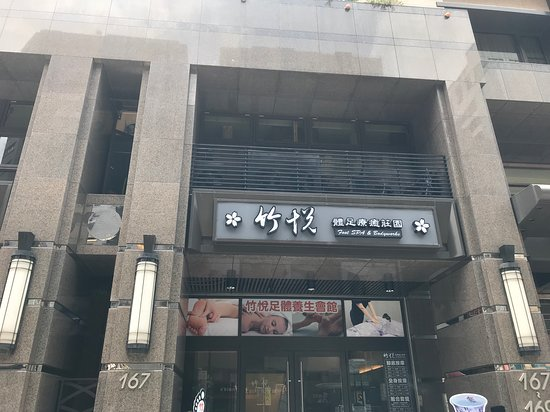 Zhu Yue Foot SPA & Bodyworks