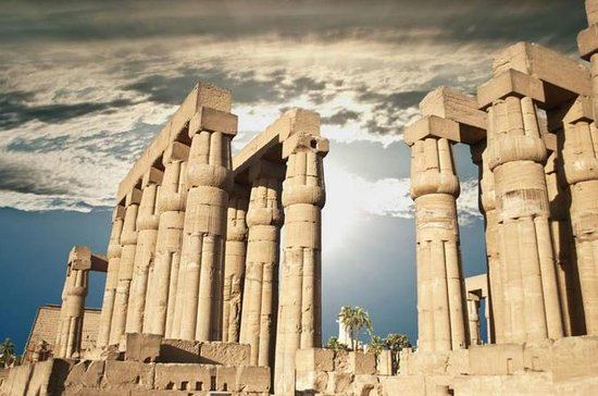 A private day trip to luxor from...
