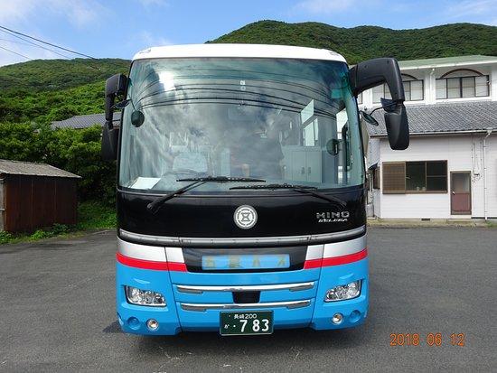 Goto Bus