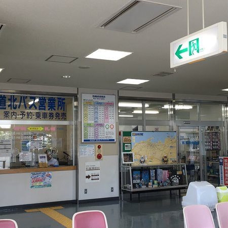 Mombetsu Tourism Promotion Corporation, Tourist Information Center