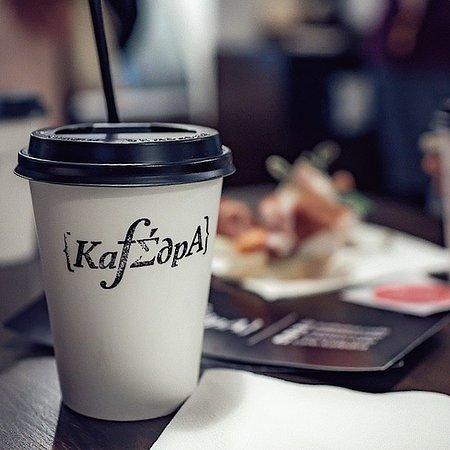 Kafedra Cafe