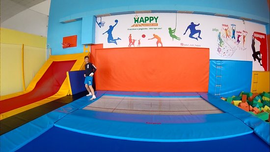 Trampoline Club Happy