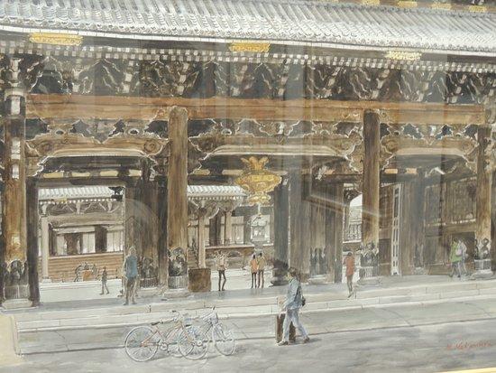 Tokyo Metropolitan Art Museum: The detail of another prize winner