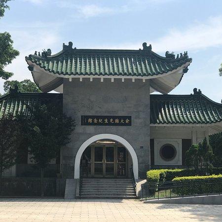Kinmen 823 War Museum