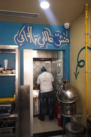 Al Humsani Restaurant: TA_IMG_20180629_135045_large.jpg
