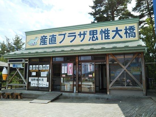 田野畑村, 岩手県, DSC_0296_large.jpg