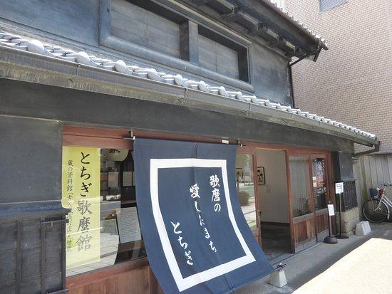 Tochigi Utamaro-kan