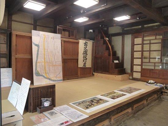Tochigi Utamaro-kan: 展示品