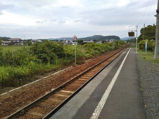 Rikuchu Natsui Station