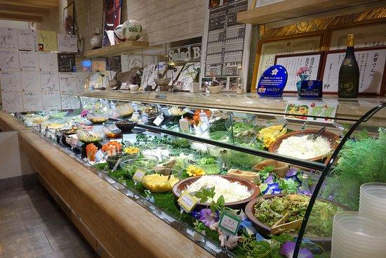 Yakiniku No Ganaha Shinkan: Vegetables and fruits bar