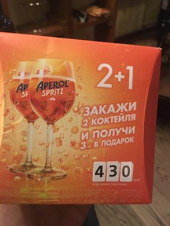 Restaurant Marcelli's: Рекламный буклет