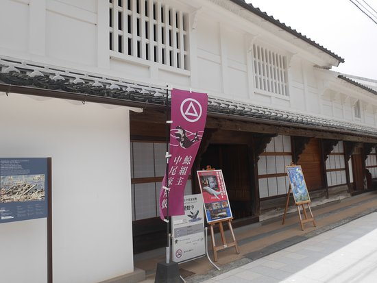 Whaling Group Owners House, Nakao Residence: 中尾家屋敷入り口