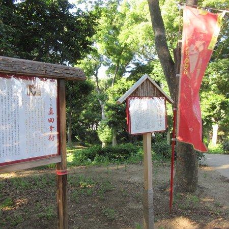 天王寺公園の北部にあります。